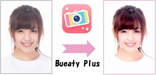 Beauty Plusで加工した写真