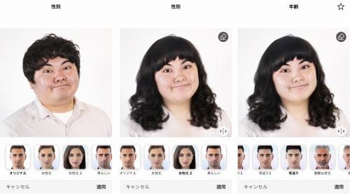 段田隼人を女性化