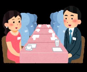街コンは婚活に合うのかどうかを解説しています