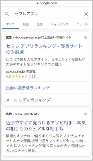 Google Adsにまともなサイトは少ない
