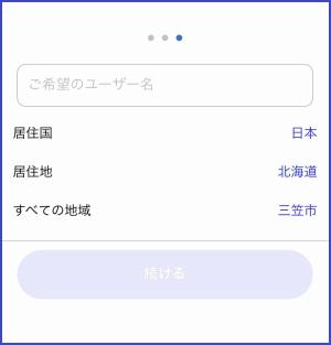 match japanaプロフ登録1